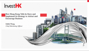 Invest HK - How Hong Kong Tells It's Story & Implements It's Strategy to Attract & Encourage Business
