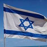 Vibe Israel: Presenting Vibe Israel Tours - Best Use of Social Media 2016 Award Finalist