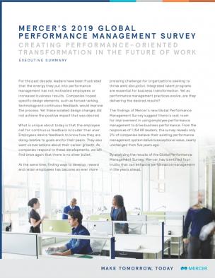 Mercer's 2019 Global Performance Management Survey