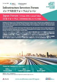 IIF Japan 2018 - Brochure Download