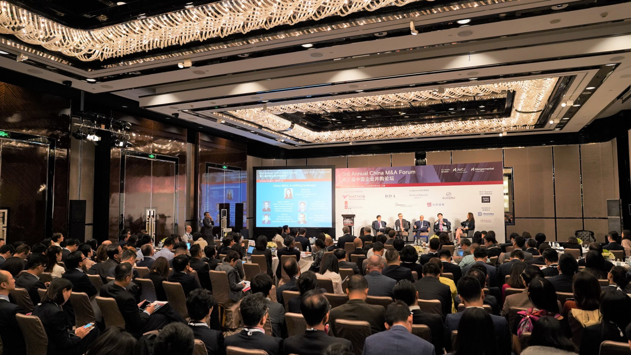 Hong Kong M&A Forum | 20 June | The St  Regis Hong Kong