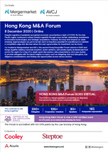 Download Forum Brochure 2020