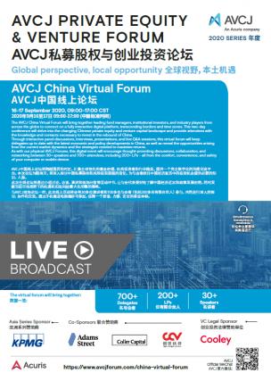 AVCJ China Virtual Forum Brochure