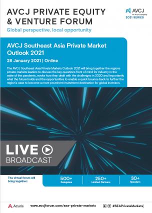 AVCJ Southeast Asia Private Markets Outlook 2021 Brochure