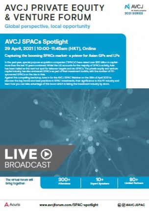 AVCJ SPACs Spotlight Brochure