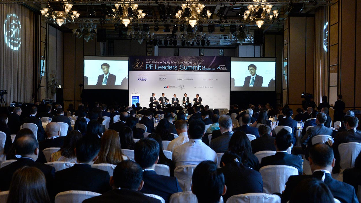 The 32nd AVCJ Private Equity & Venture Forum - Premier
