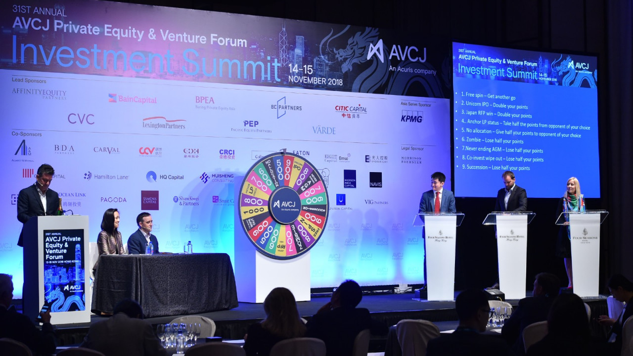 AVCJ Private Equity & Venture Forum - Gallery | AVCJ Private Equity