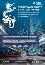 Download Brochure 2021