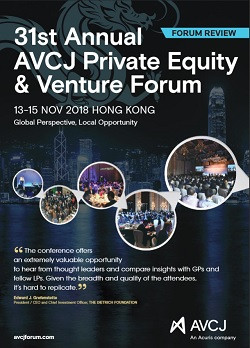 The 31st Annual AVCJ Forum - Post-event Review Download