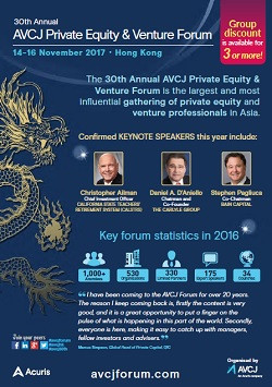AVCJ Private Equity & Venture FORUM Brochure