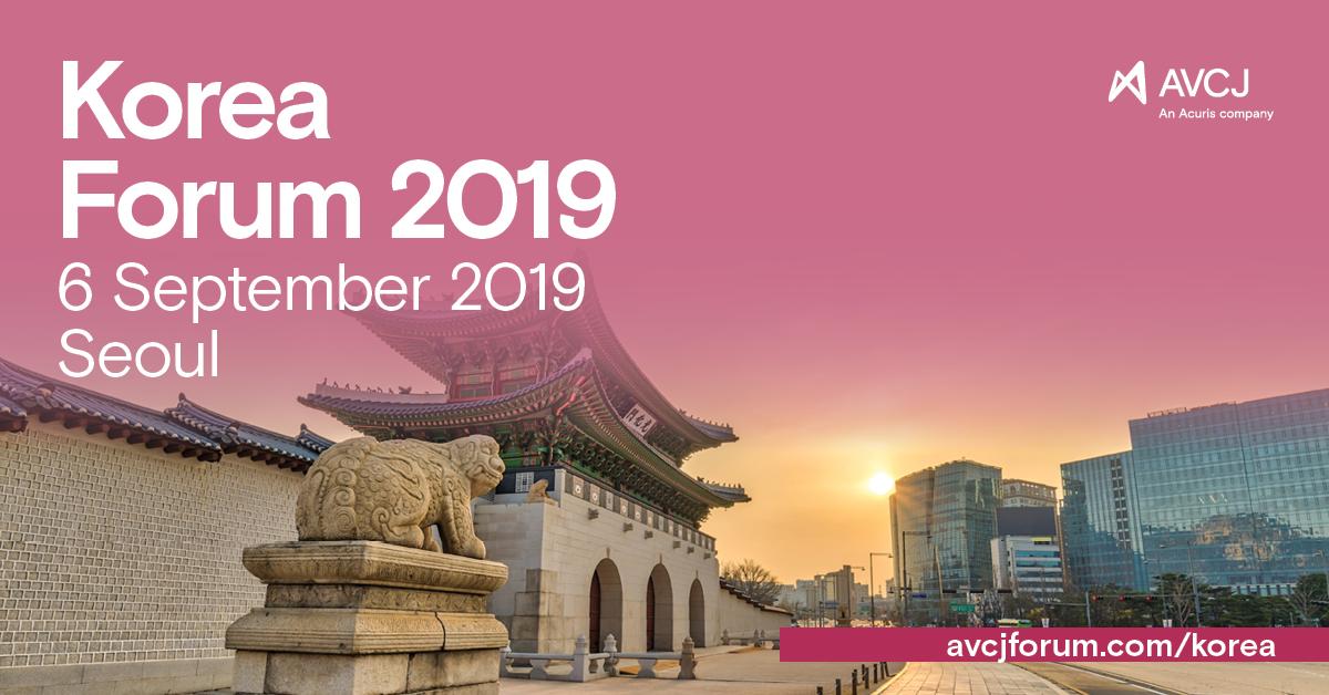 AVCJ Event Series 2019