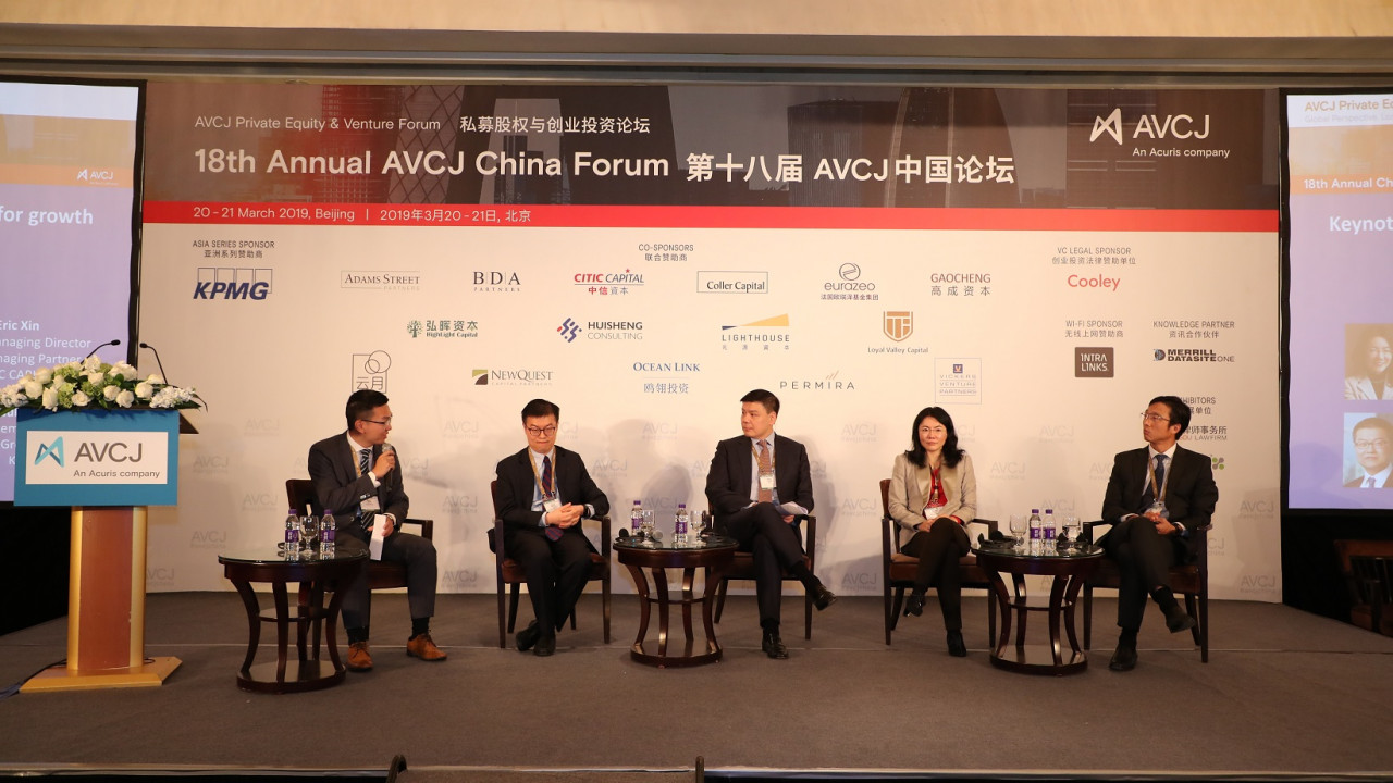 The 19th Annual AVCJ China Forum