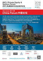 Download Forum Brochure