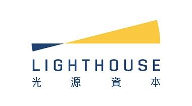 Lighthouse Capital 光源资本