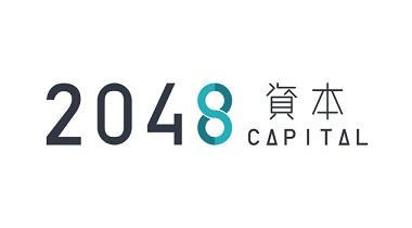 2048 Capital