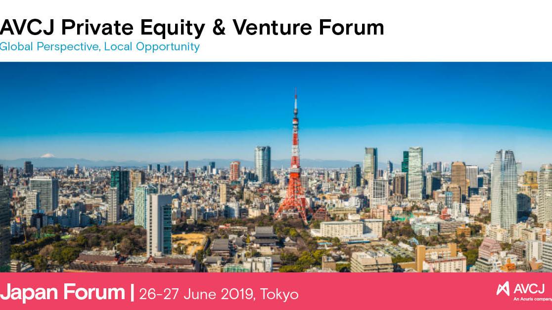 san francisco ea1a1 9a925 The AVCJ Private Equity   Venture Forum - Japan   26 - 27 June