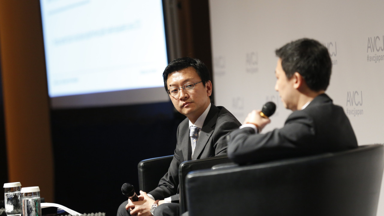 The AVCJ Private Equity & Venture Forum - Japan | 10-11 June