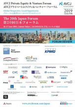 AVCJ Japan Forum - Post Event Review 2019