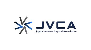 JVCA 日本ベンチャーキャピタル協会