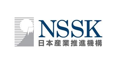 NSSK 日本産業推進機構