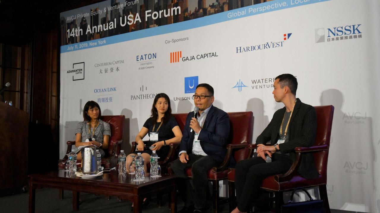 The 14th Annual AVCJ USA Forum