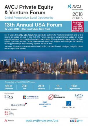 Download Forum Brochure 2018