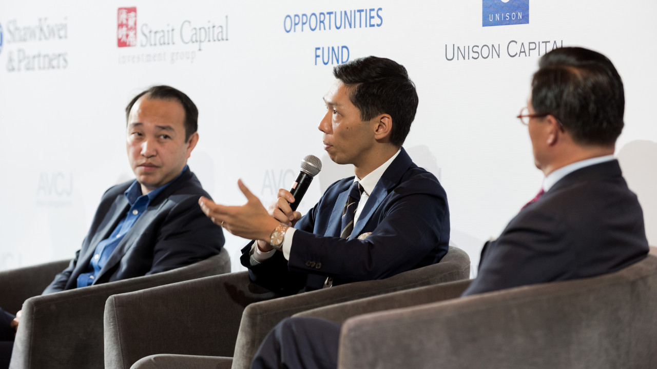 The 9th Annual AVCJ Singapore Forum   17 - 18 July 2019