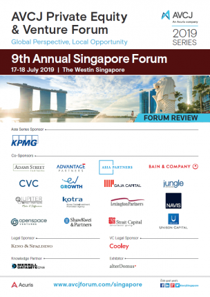 Forum Review 2019