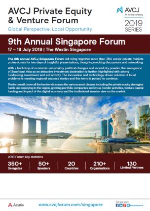Download Forum Brochure