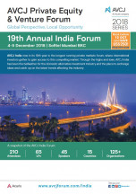 Download Forum Brochure 2018