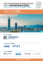 Download Forum Review 2019