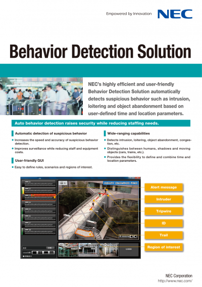 Behavior Detection