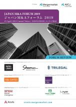 Download Japan M&A Forum 2019 Review