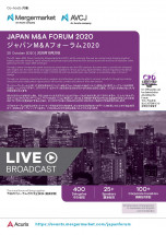 Download Japan M&A Forum 2020 Brochure