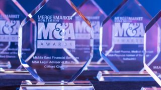 How to enter the Mergermarket Middle East Awards 2018