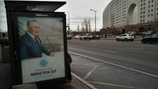 Kazakhstan Eurobonds muted on Nazarbayev's resignation, status quo expected to reign in medium-to-long-term