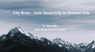City Brain: from Smart City to Smarter City