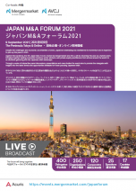 Download Forum Brochure 2021